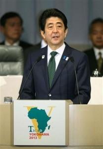 japon-afrique-aide