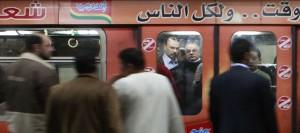 metro-le-caire-egypte-bombe
