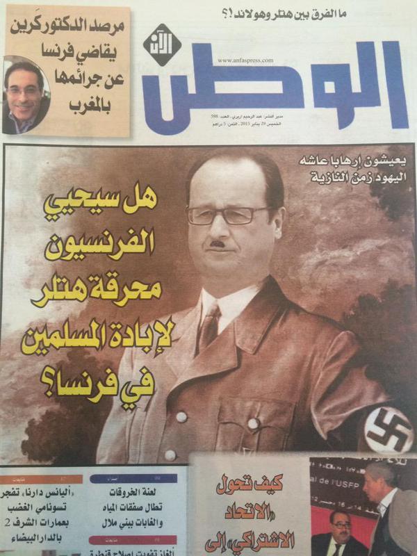 Al Watan compare François Hollande à Hitler en une !
