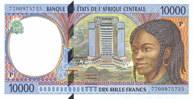 franc-CFA-financeafrique.com