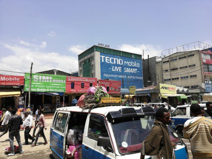 Techno à Addis Abeba