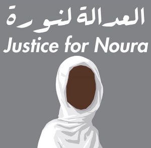 Image adoptée pour la campagne #JusticeForNoura