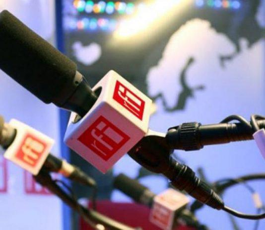 Challenge APP RFI Afrique