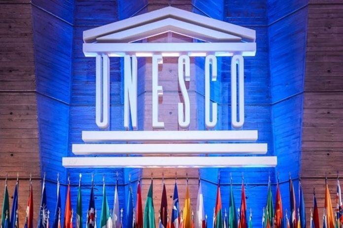 UNECSCO académie compétences