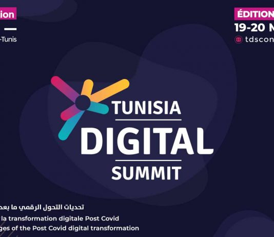 TDS Tunisia Digital Summit