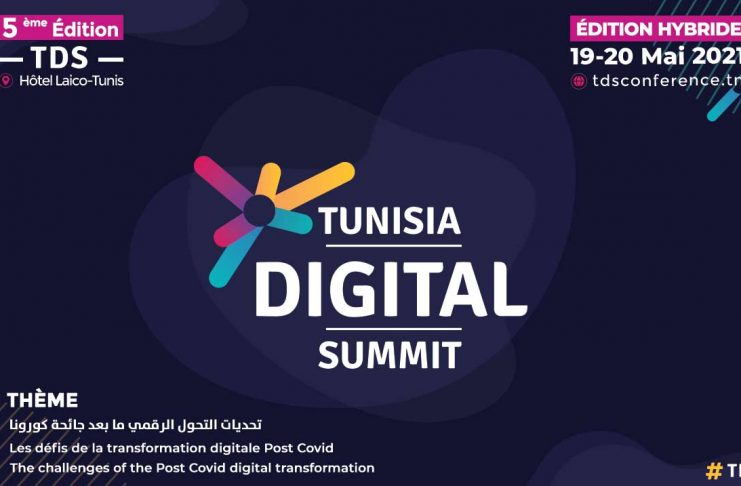 TDS Tunisia Digital Summit