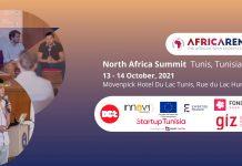 Africarena Tunis 2021 - Tunisie